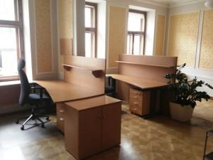 kancelar_ovocny_trh_praha1
